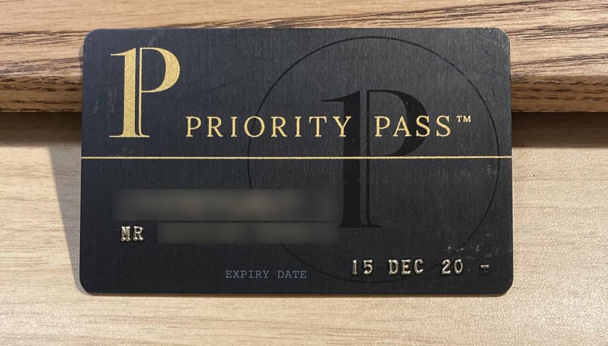 プライオリティパスの会員証