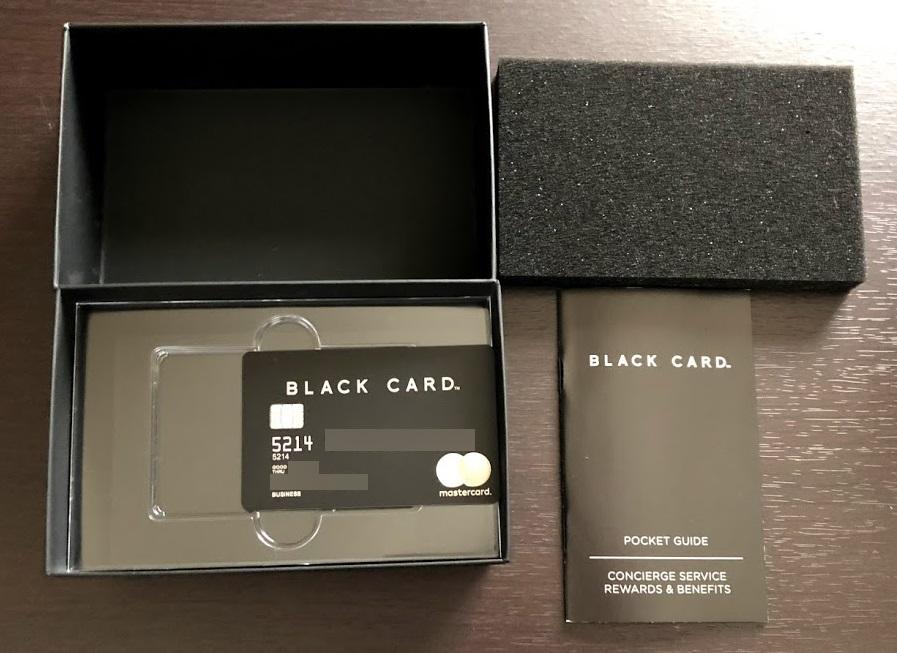 ラグジュアリーカード ブラック、ガイド