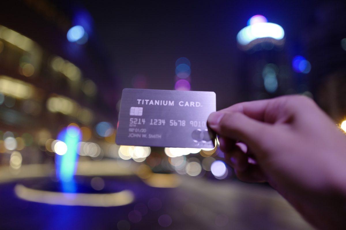 ラグジュアリーカード チタン