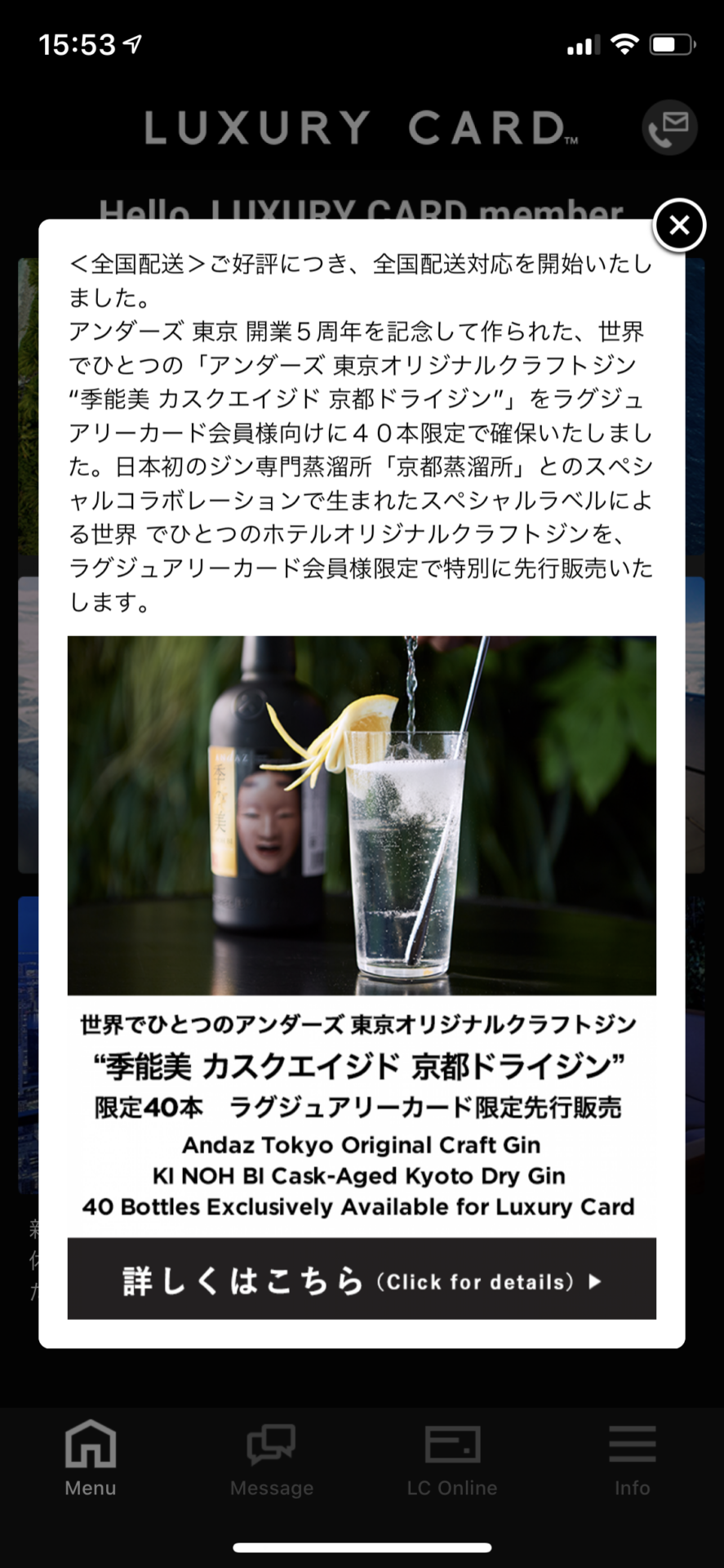 季能美 カスクエイジド 京都ドライジン