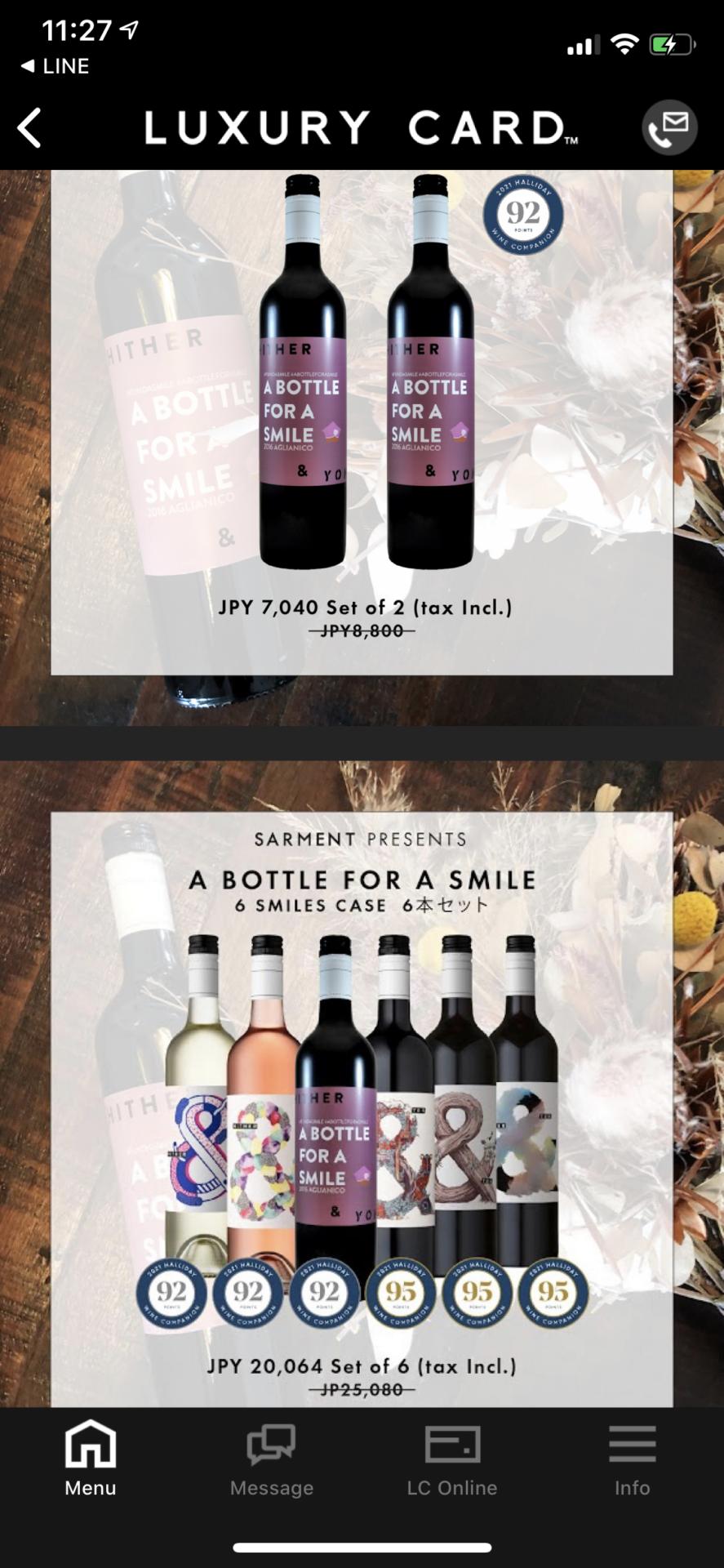 ワイン購入でNPO法人横浜こどもホスピスプロジェクトに寄付 (ラグジュアリーカード) (2)