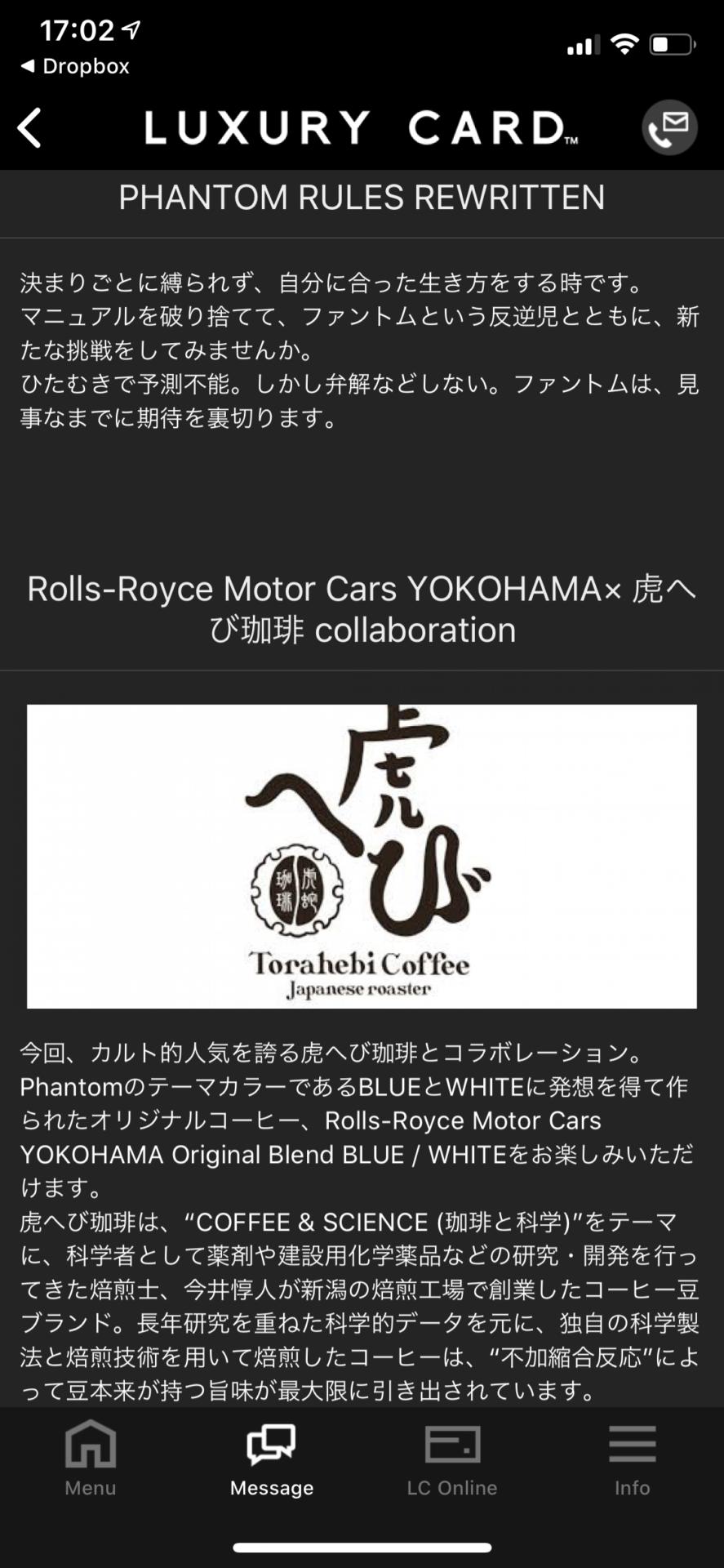 ラグジュアリーカード ゴールドのロールス・ロイス のプライベートショーへの招待 (4)