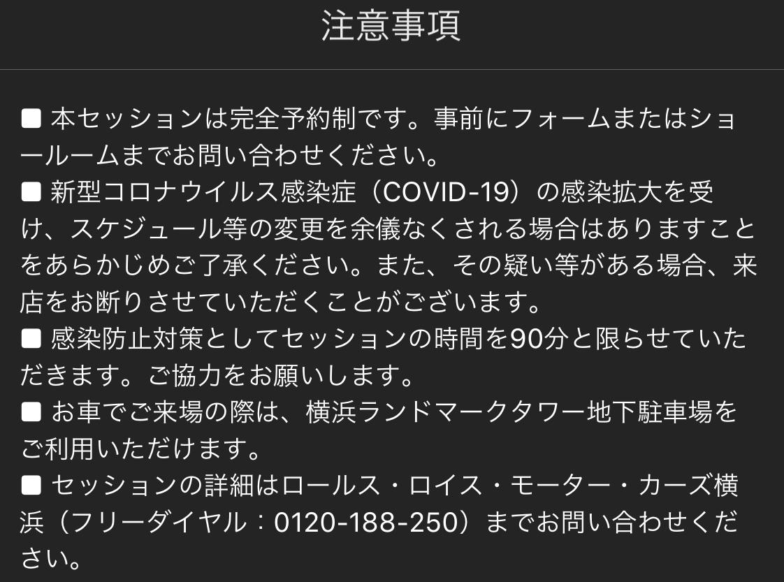 ラグジュアリーカード ゴールドのロールス・ロイス のプライベートショーへの招待 (1)