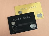 ラグジュアリーカード ブラックとゴールド
