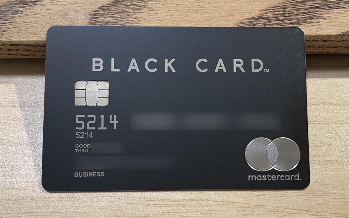 法人口座決済用ラグジュアリーカード(ブラックカード)