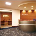 新生銀行のプラチナ会員向け施設