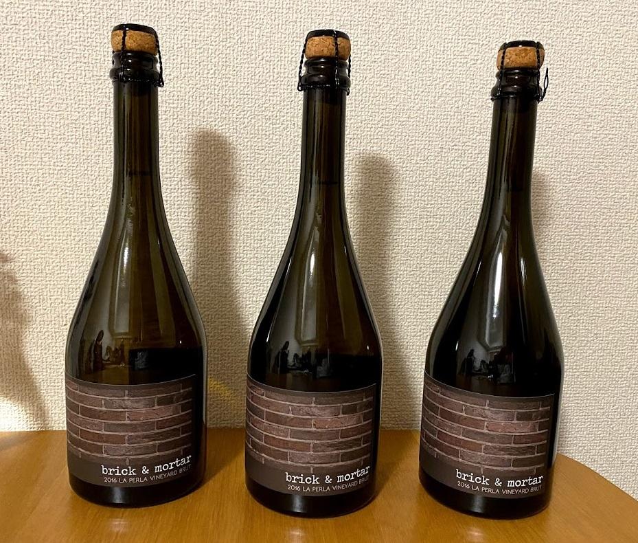 ラグジュアリーカードの特典で購入したSARMENTのスパークリングワイン